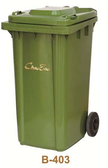 Thùng rác chao bao
