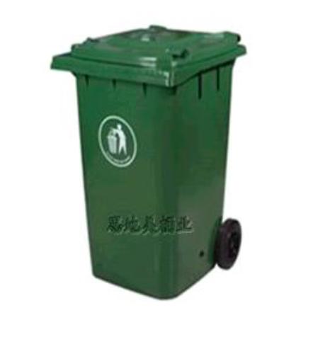 Thùng rác SINO STM 5128 - 360Lít