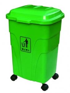 Thùng rác SULE AF07301-3
