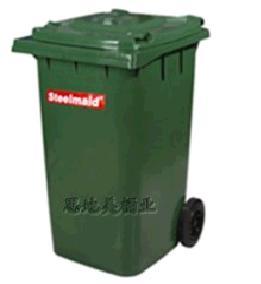Thùng rác Steelmaid 240-3