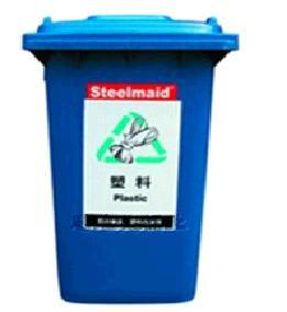 Thùng rác Steelmaid 240-5