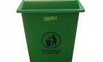 Thùng rác công cộng 110 lít