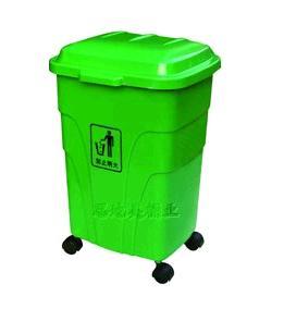 Thùng rác nhựa SINO STM5203