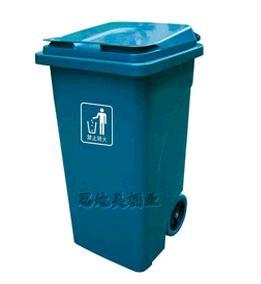 Thùng rác nhựa SINO STM5220