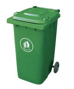 Thùng rác nhựa SULE 240 -1