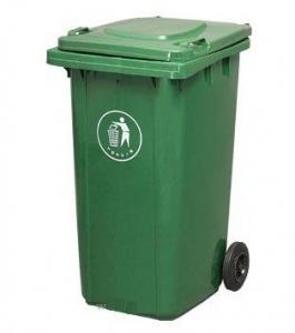 Thùng rác nhựa SULE 240
