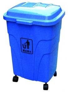 Thùng rác nhựa SULE AF 07301-2