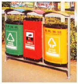 Thùng rác treo 3 SINO