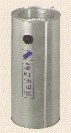 Thùng rác Inox có gạt tàn GPX41A