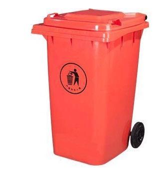 Thùng rác SULE 240-5