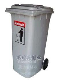 Thùng rác Steelmaid 120-1