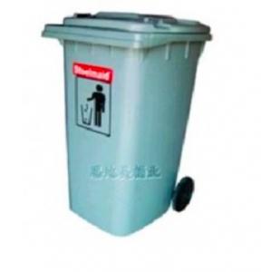 Thùng rác Steelmaid 240-1