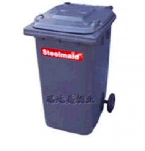 Thùng rác Steelmaid 240-2