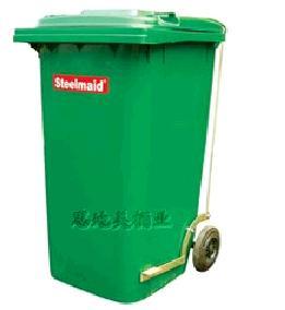 Thùng rác Steelmaid 240-4 có đạp chân