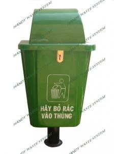 Thùng rác công viên 55 lít