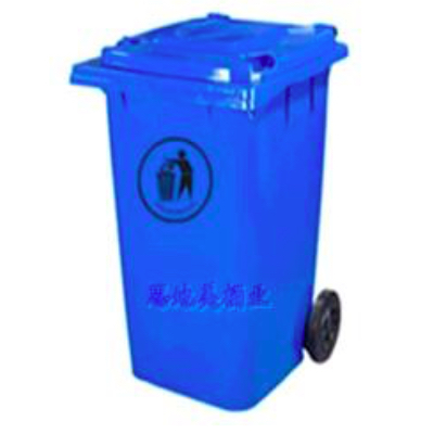 Thùng rác nhựa 360Lít xanh dương