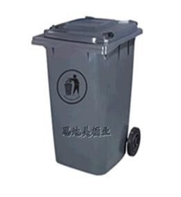 Thùng rác nhựa SINO 360 lít