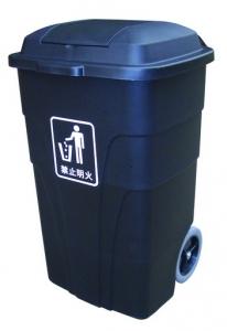 Thùng rác nhựa SULE AF 07302-1