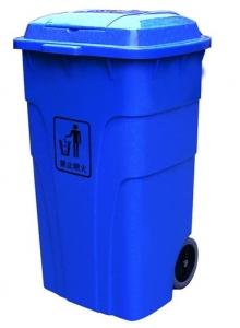 Thùng rác nhựa SULE AF07303