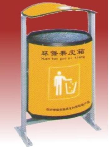 Thùng rác treo đơn SULE001