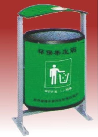 Thùng rác treo đơn SULE002