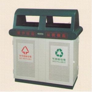 Thùng phân loại rác 2 ngăn GPX-156