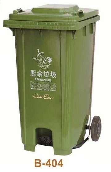 Thùng rác CHAOBAO 240L có đap chân B404