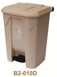 Thùng rác CHAOBAO B2010D