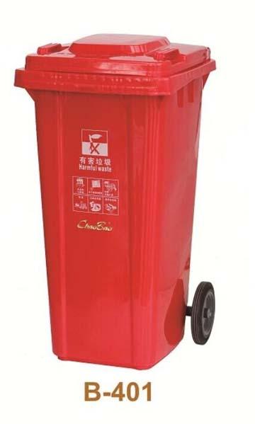 Thùng rác Chao Bao 120L màu đỏ B401