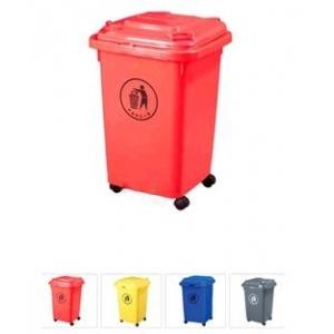 Thùng rác nhựa 50 lít có bánh xe