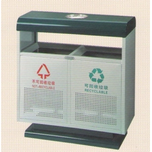 Thùng rác thép GPX-137