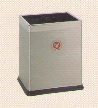 Thùng rác văn phòng GPX-45A
