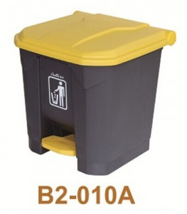 Thùng rác đạp chân CHAOBAO 30L (B2010A)