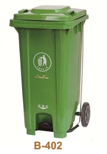 Thùng rác CHAOBAO 120L có đạp chân B402