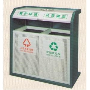 Thùng rác SULE GPX-128A
