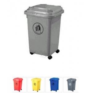 Thùng rác gia đình 50L có bánh xe