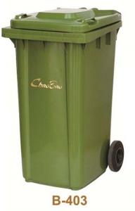 Thùng rác nhựa CHAOBAO B403