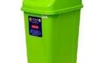 Thùng rác nhựa nắp bập bênh đại