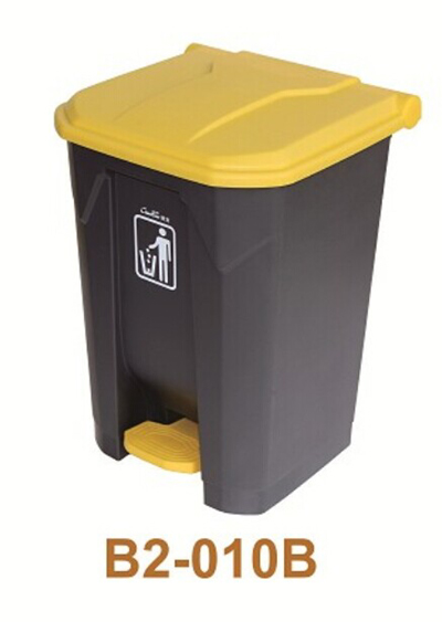 Thùng rác sinh hoạt CHAOBAO BB2010B