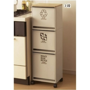 Thùng rác tủ bếp 3 ngăn