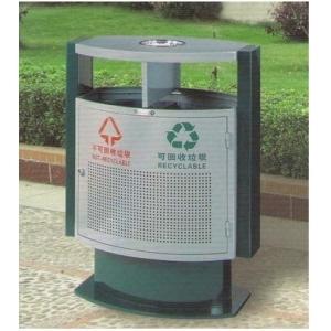 Thùng rác thép GPX-141