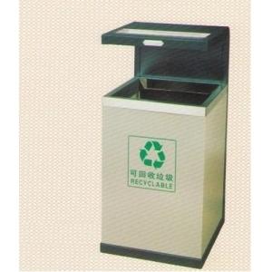 Thùng rác thép trong nhà GPX-162A